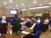 برنامج استراتيجية الحكومة الإلكترونية و تطبيقاتها - الفصل الثاني 1438هـ